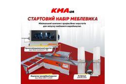 Станок форматно-раскроеный Holzmann FKS 315V-1200 ФОТО 9 - kma.ua