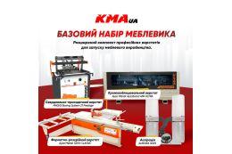 Ленточная пилорама Trak-Met TTP-600 ECO ФОТО 4 - kma.ua
