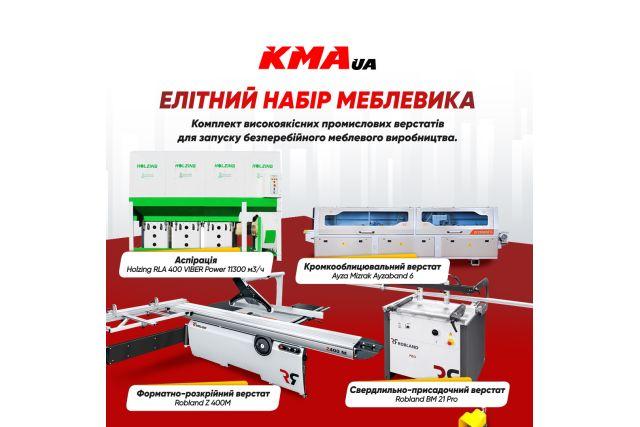 Ленточная пилорама Trak-Met TTP-600 «СТАНДАРТ/В» - kma.ua